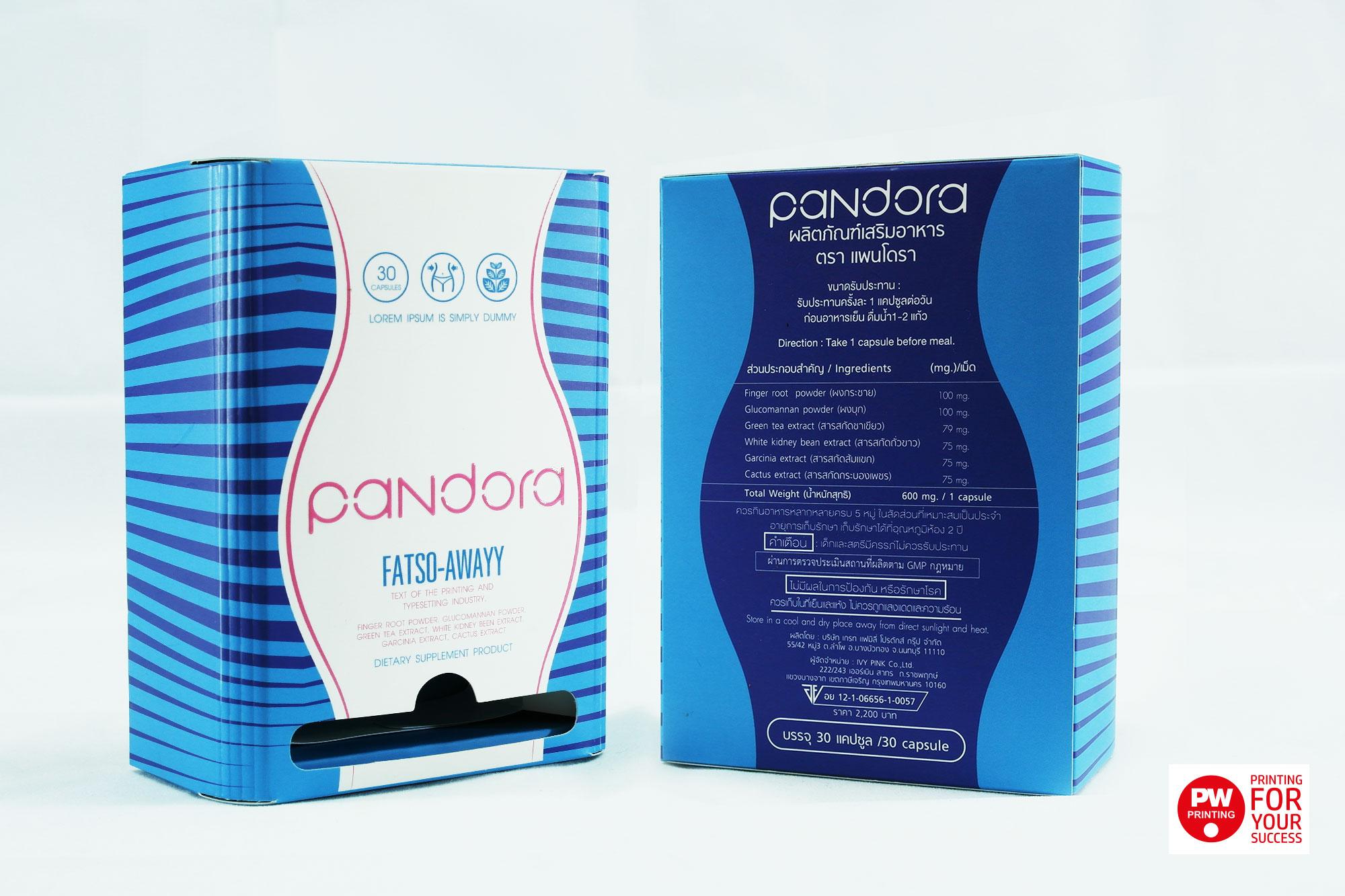pandora Cosmetic Packaging Printing