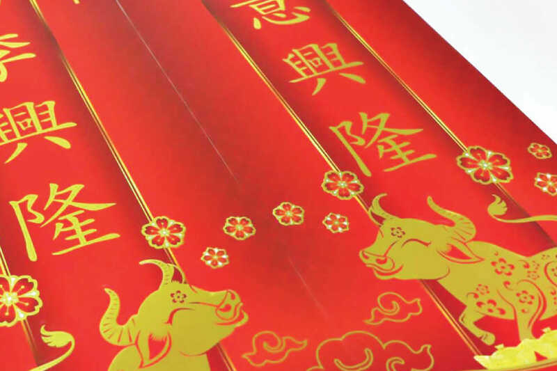 ป้ายแขวนมงคล ในเทศกาลตรุษจีน ขอให้เฮงๆ รวยๆ
